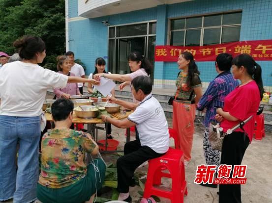 我们的节日·端午:龙潭社区居民其乐融融度佳节