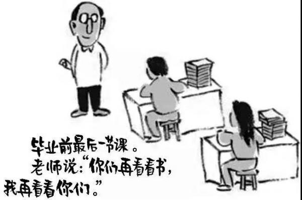 中國衡陽新聞網 www.3945052.com