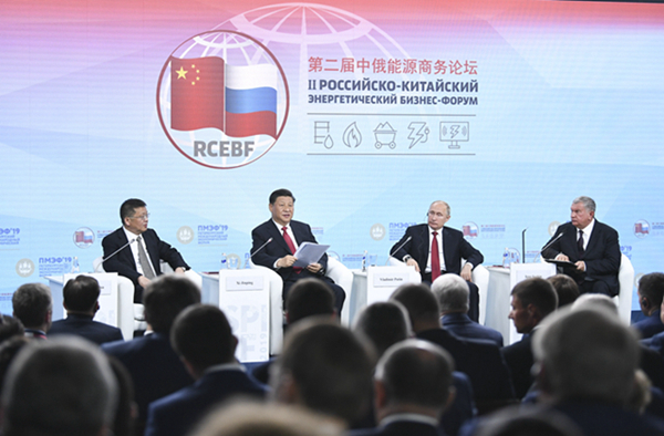 习近平和俄罗斯总统共同出席中俄能源商务论坛