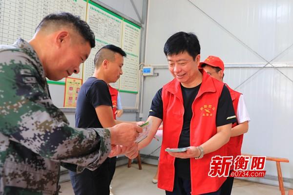 """雁峰区""""衡阳群众""""志愿活动结合创卫工作掀新高潮"""