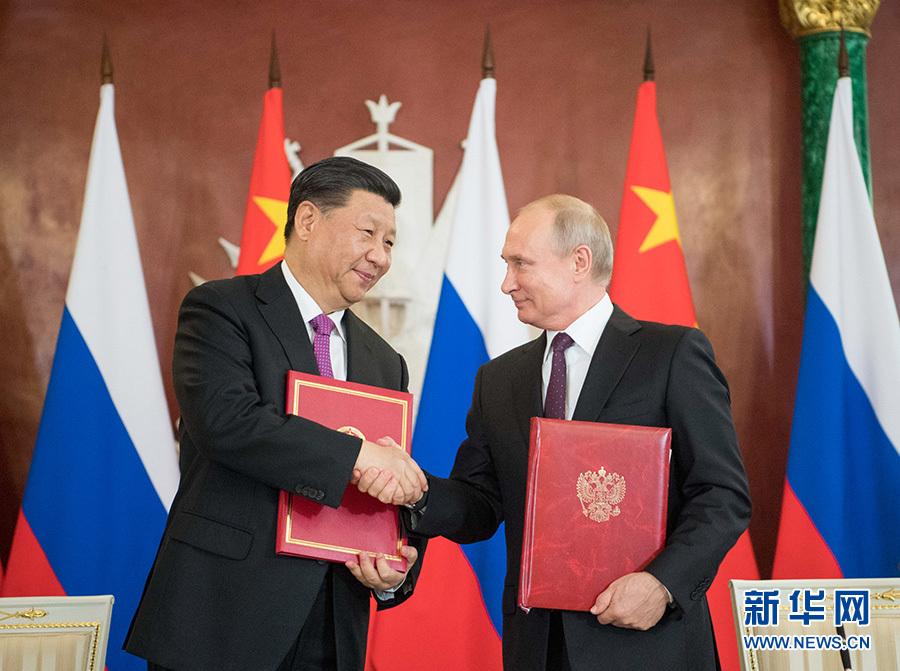 海外網評:建交70年后,中俄合作全速前進