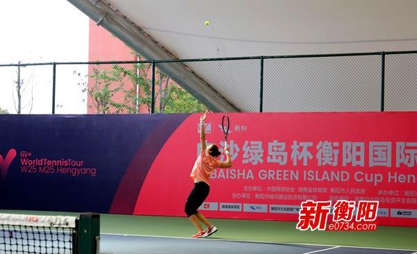 高手云集!衡陽國際網球公開賽正式拉開戰幕