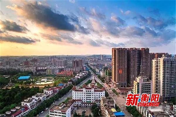 衡阳市委全会明确目标 2035年全面建成最美地级市