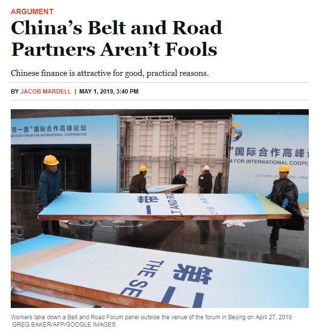 """【中國那些事兒】""""一帶一路""""在制造債務陷阱? 最有發言權的他們有話說"""