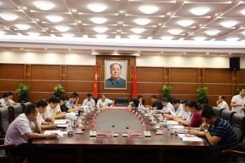 衡阳市创建国家卫生城市通过省级考核鉴定!