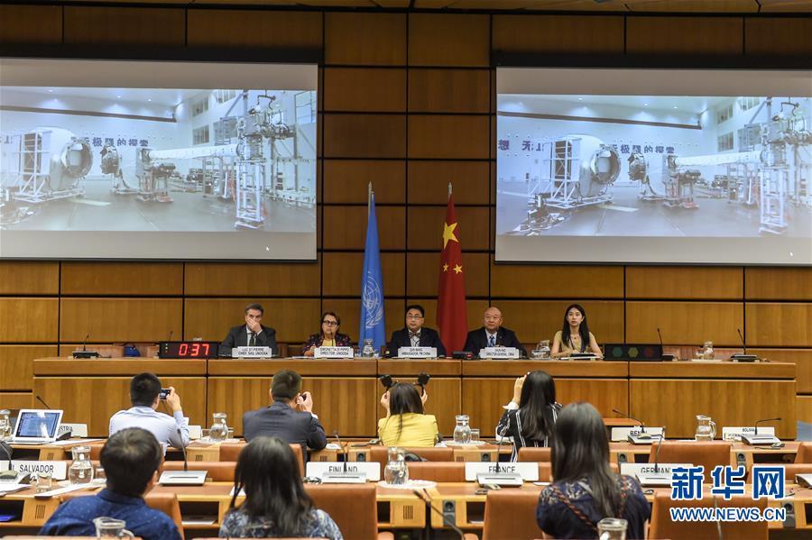 海外網評:中國空間站向世界開放,彰顯中國航天擔當