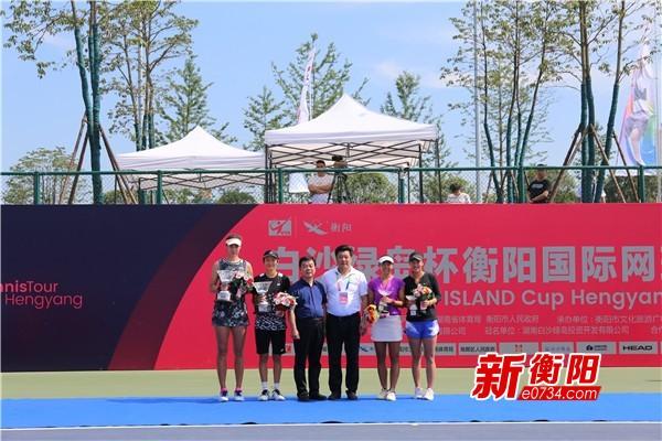 衡陽國際網球公開賽張瑩搭檔尤曉迪女雙折桂