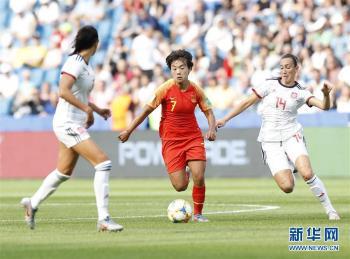 女足世界杯:中國隊戰平西班牙隊
