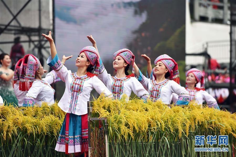 广西龙胜举办龙脊梯田文化节