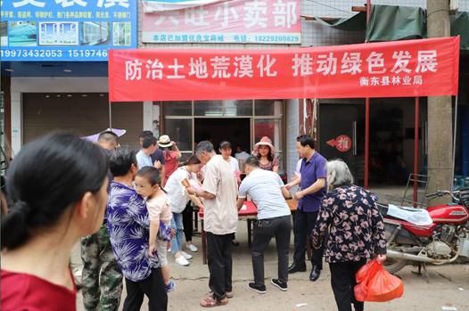 中國衡陽新聞網 www.uzklvd.tw