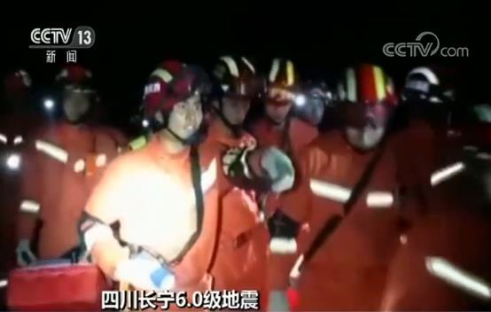四川長寧6.0級地震 爭分奪秒 緊急搜救被困人員