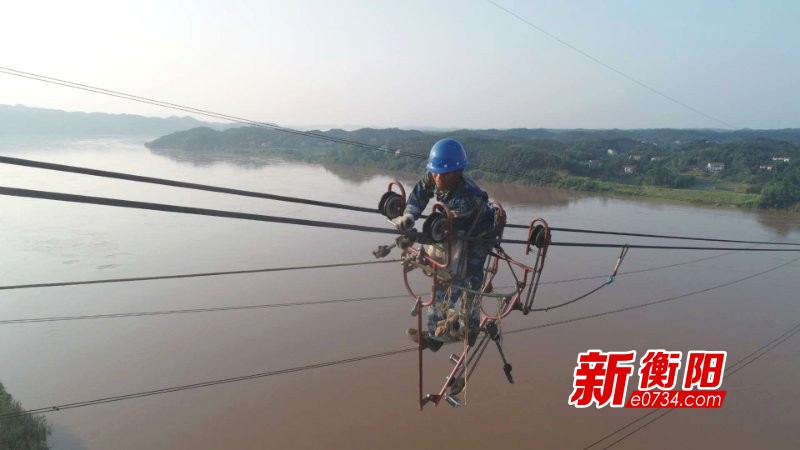国网衡阳供电公司开展2019年度首次跨江检修