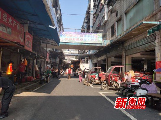 創衛進行時:人民街道再次整治后宰門農貿市場