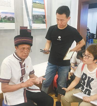 瑤族村民用草藥為紅軍療傷(壯麗70年 奮斗新時代·記者再走長征路)