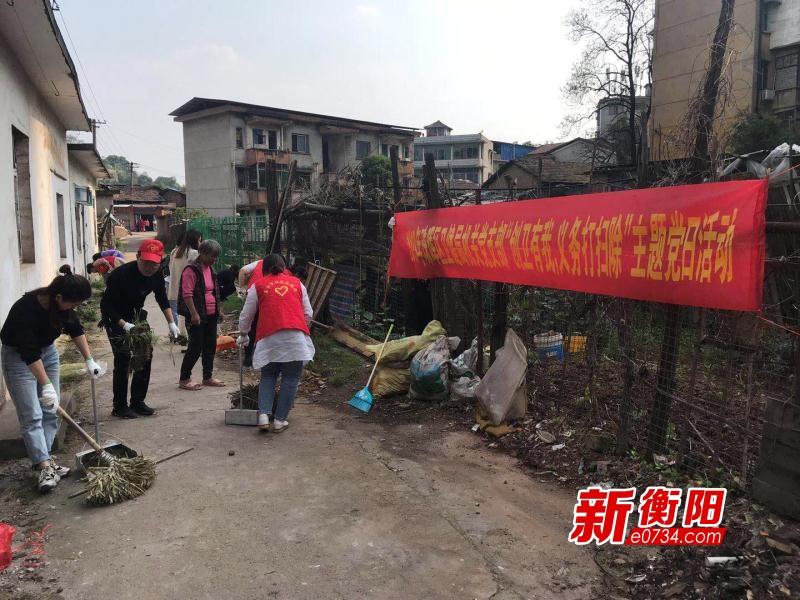 """坚决消灭卫生死角  衡阳城区将""""拉网式""""排查"""