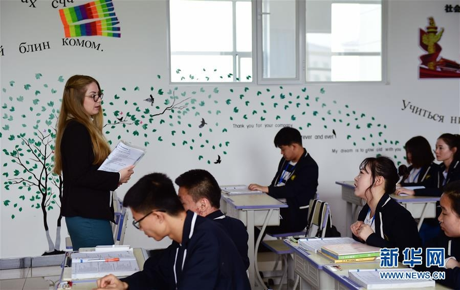 俄羅斯姑娘塔尼亞:我在中國當教師