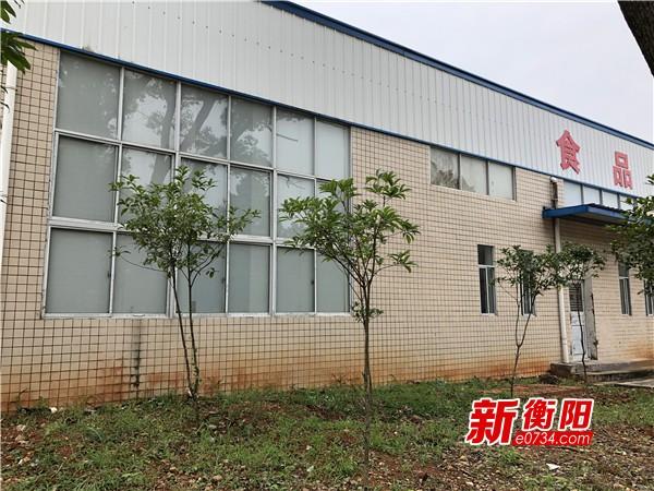 环保督察整改:衡南县噪音扰民屠宰厂已完成整改