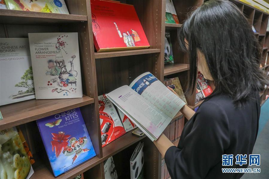 中國-日本系列人文交流活動在大阪舉行
