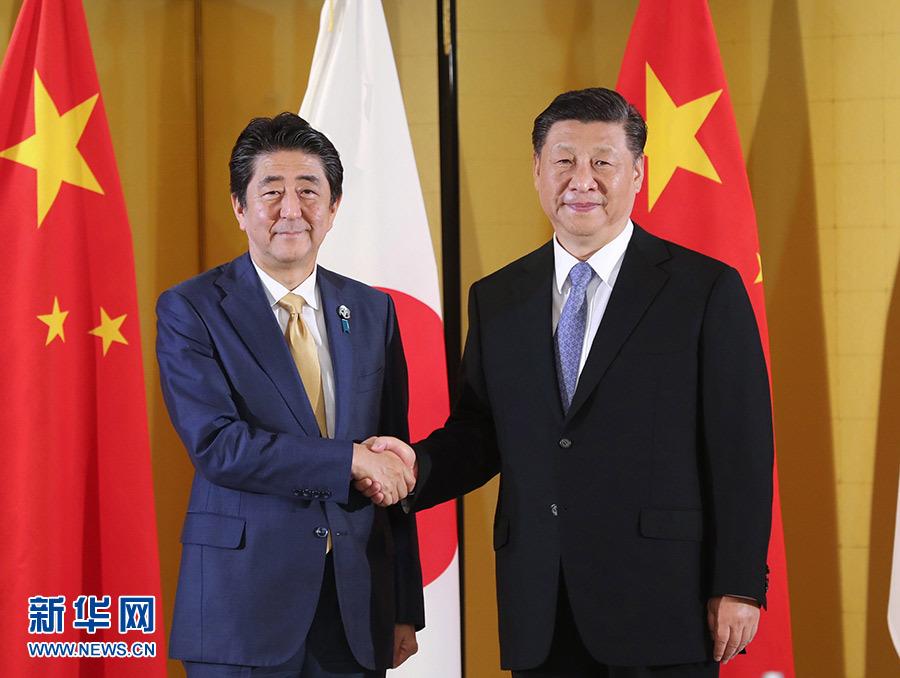 习近平会见日本首相安?#30563;?#19977;