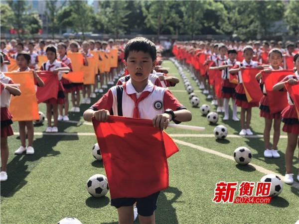 湖南省未成年人红色主题教育实践活动在衡南举行