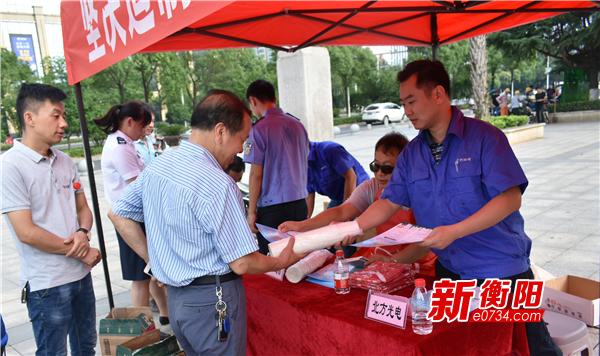 衡阳高新区开展安全宣传咨询日活动 提升安全意识