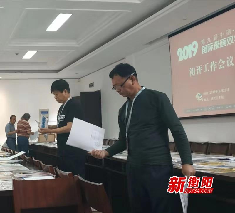 """庆""""七一"""":中国美协第九届国际漫展在嘉兴评选揭晓"""