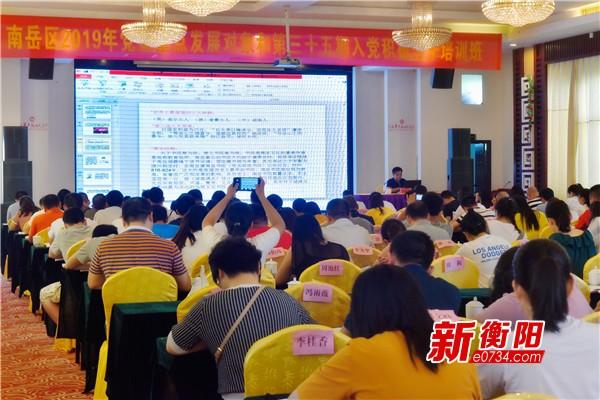 """""""庆七·一""""南岳召开庆祝中国共产党成立98周年大会"""