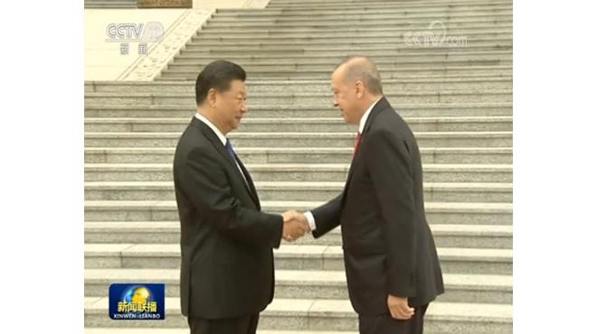 習近平舉行儀式歡迎土耳其共和國總統訪華并同其會談