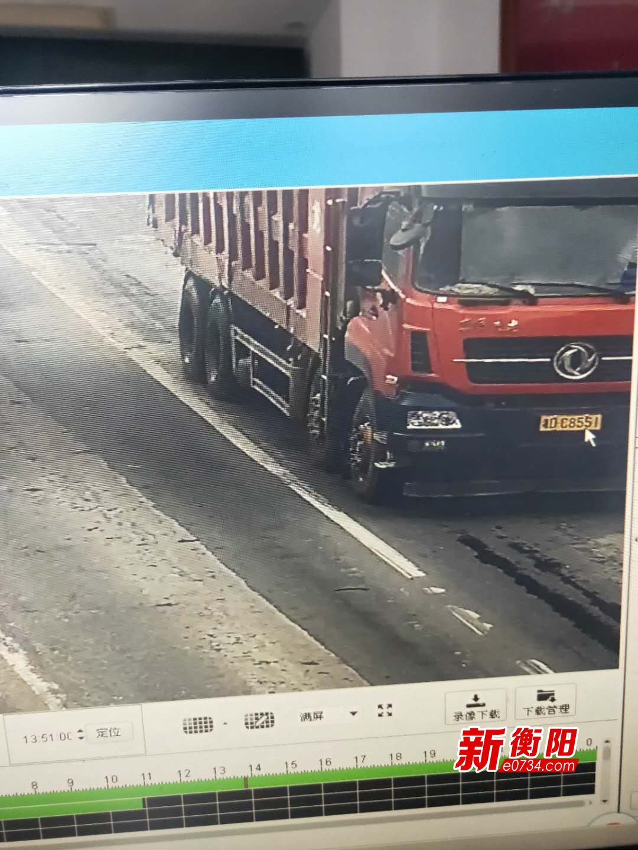 砂石車撒漏污染路面  衡陽城管快速偵破處以重罰