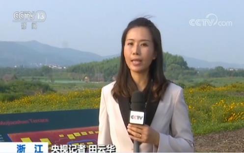 動畫丨良渚古城:中華文明最早最大的城市