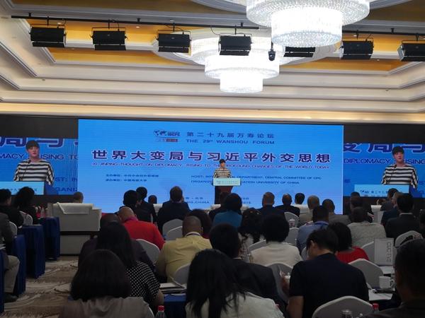 多國人士點贊中國經濟:中國是一個強大的經濟合作伙伴