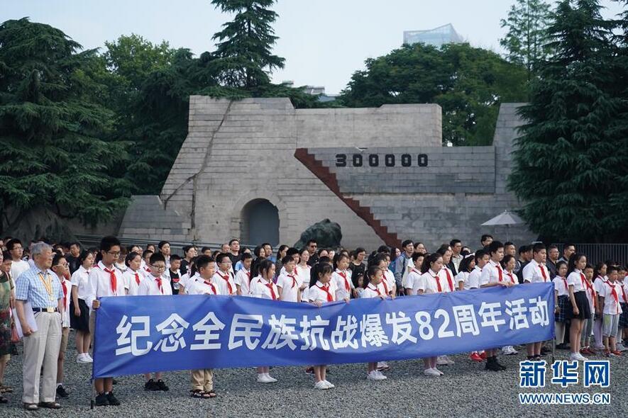 新華網評:讓歷史照亮前行的路