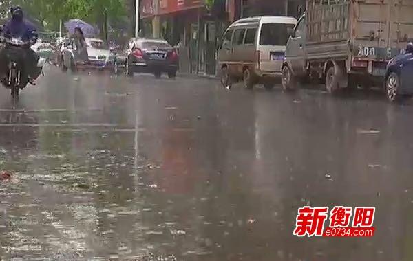 未來衡陽將持續出現局地大暴雨 市民出行需謹慎