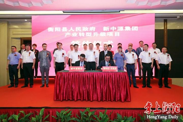 新中源集團在衡引領建設華中規模最大珠寶產業集聚區