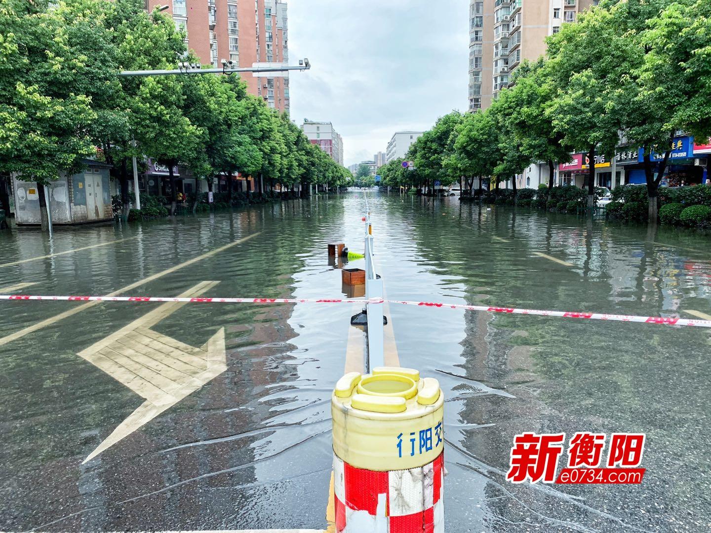 最新情况!衡阳市蒸湘区立新大道部分路段塌陷封路