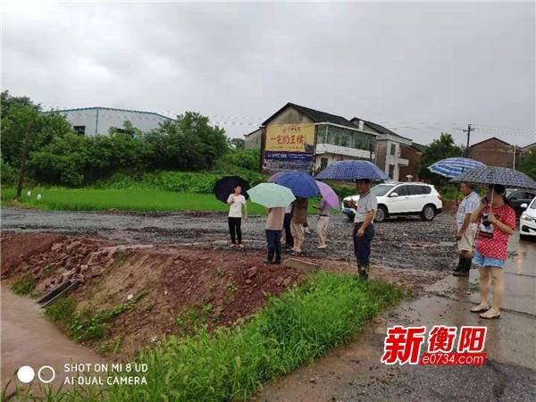 衡南县启动防汛三级响应 26个乡镇不同程度受灾