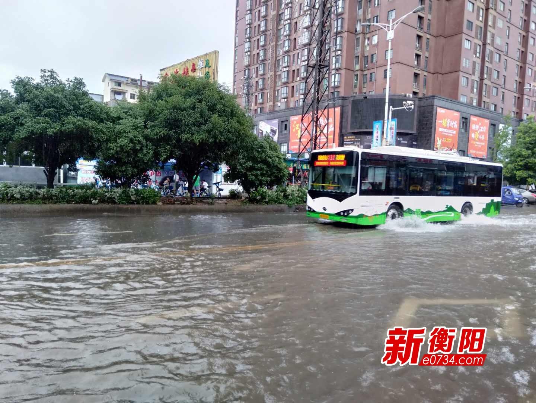 最新!衡阳城区多处积水 多条公交线路临时调整