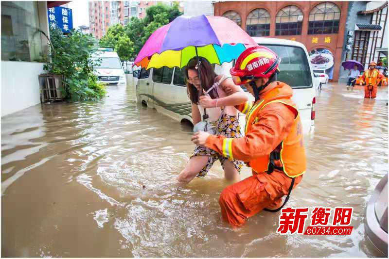 災情就是命令 蒸湘區眾志成城力保群眾生命財產安全