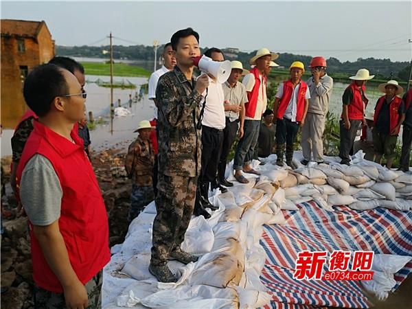 """三塘镇""""衡阳群众""""发挥先锋模范作用全力抗洪抢险"""