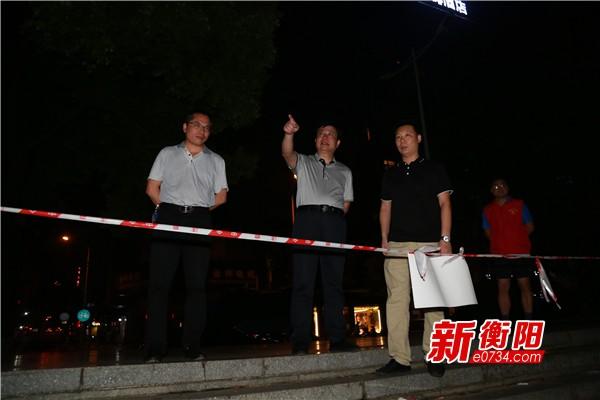 雁峰区第一时间落实衡阳市抗洪救灾视频会议精神