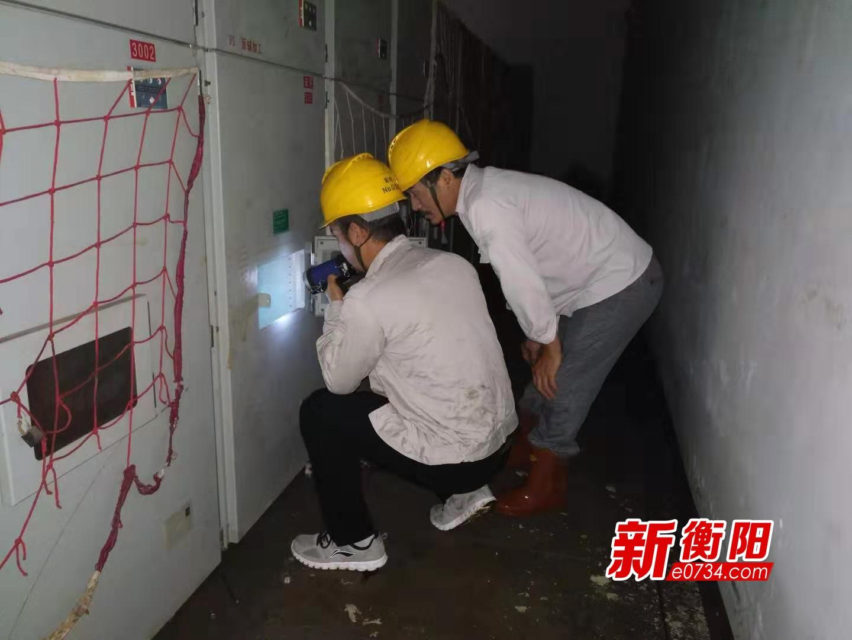 水退電進!國網衡電檢修公司全力搶險保市民用電