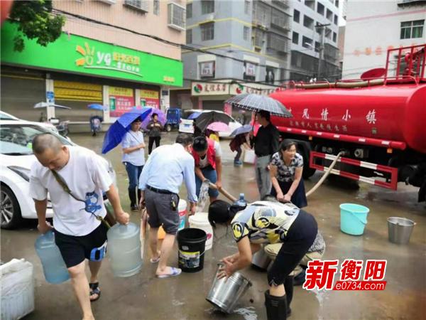 衡南县冠市镇众志成城齐力抗洪 共同保卫美好家园