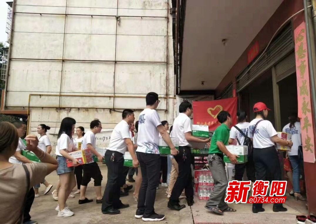 中國人壽投身抗洪 為受災群眾開通理賠綠色通道