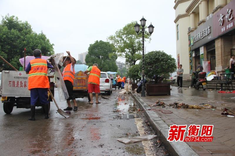 石鼓区水情得到有效控制  部分受灾群众安全返家