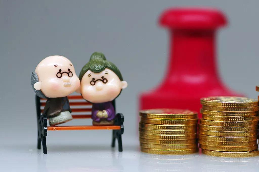 2035年养老金将耗尽?别慌,国务院定了一件大事