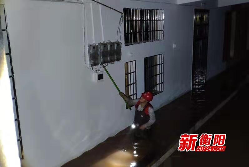 衡南确保汛期电网安全 供电恢复率达99.99%