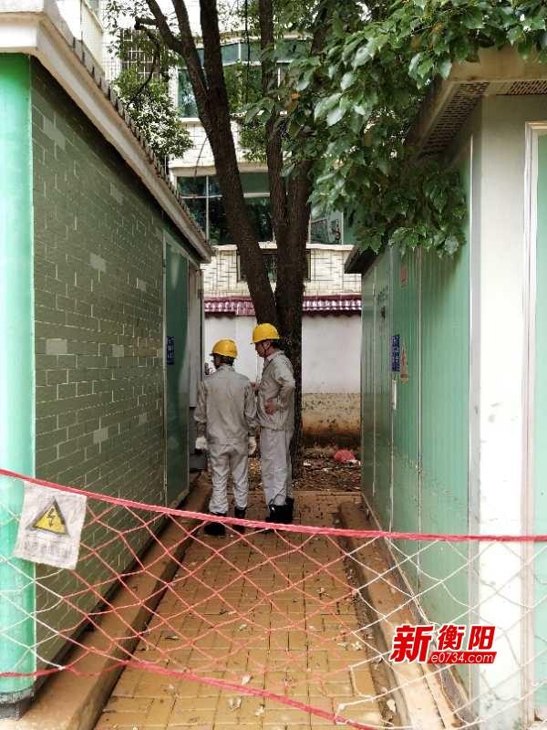 全力抗洪抢修! 衡东县城区12日全部恢复送电