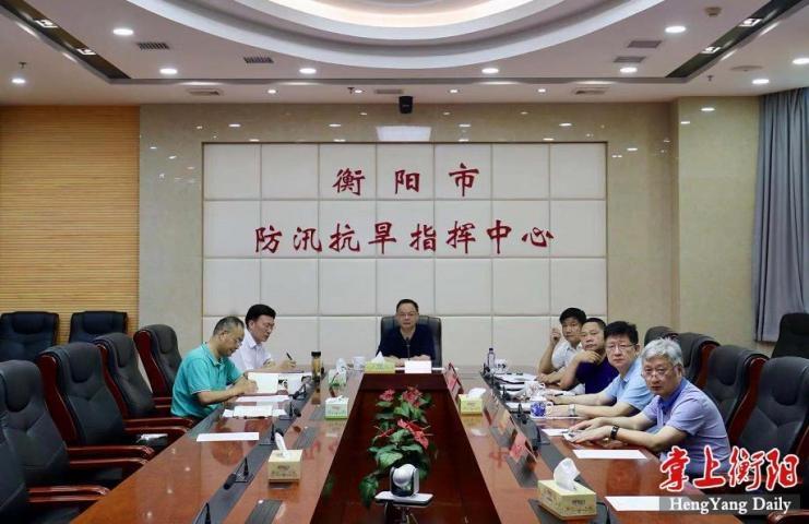 确保湘江洪峰平稳过境 郑建新主持召开防汛会商视频会
