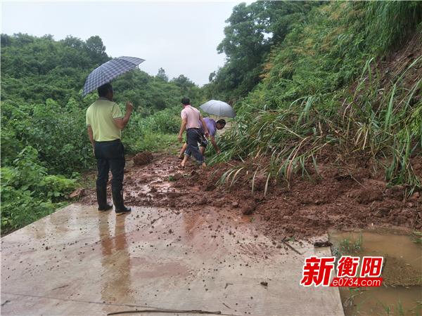 风雨同舟:衡南县朝阳村扶贫工作队防汛救灾纪实