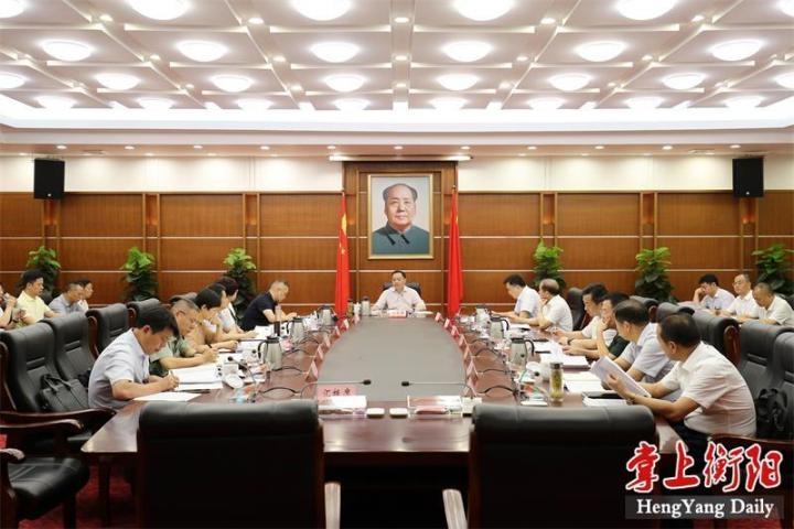 市委常委会议原则同意于7月24日召开市委十一届七次全会